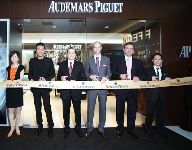 Haute Event: Audemars Piguet Opens New Store in Beijing