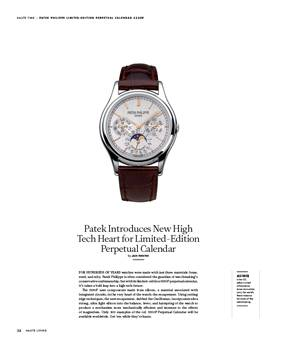 Patek Introduces New High Tech Heart for Limited-Edition Perpetual Calendar