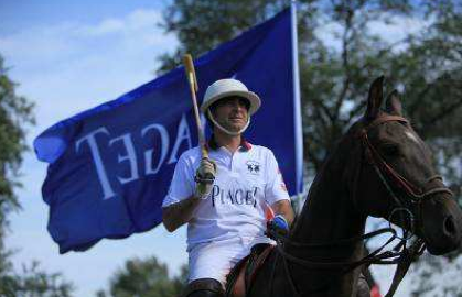 Piaget The Official Timekeeper of The Third Beijing International Polo Open Tournament
