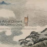 Masterpieces of Ming Loyalists Art Rare Exhibit at the Metropolitan Museum of Art
