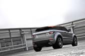 Grey and Orange Evoque (4)