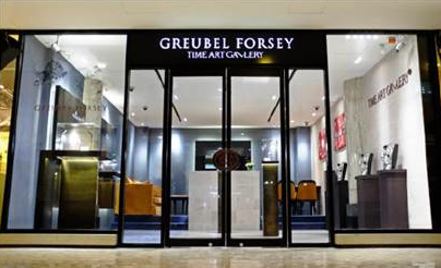 Greubel Forsey Announces The Opening Of The Time Art Gallery In Shanghai