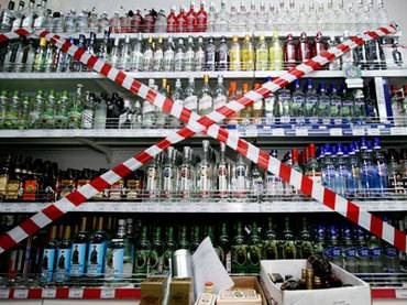 No Alcohol For Central Moscow This New Year