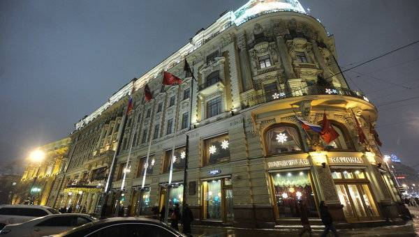 B&N Bank Buys Moscow Luxury Hotel For $128 Million