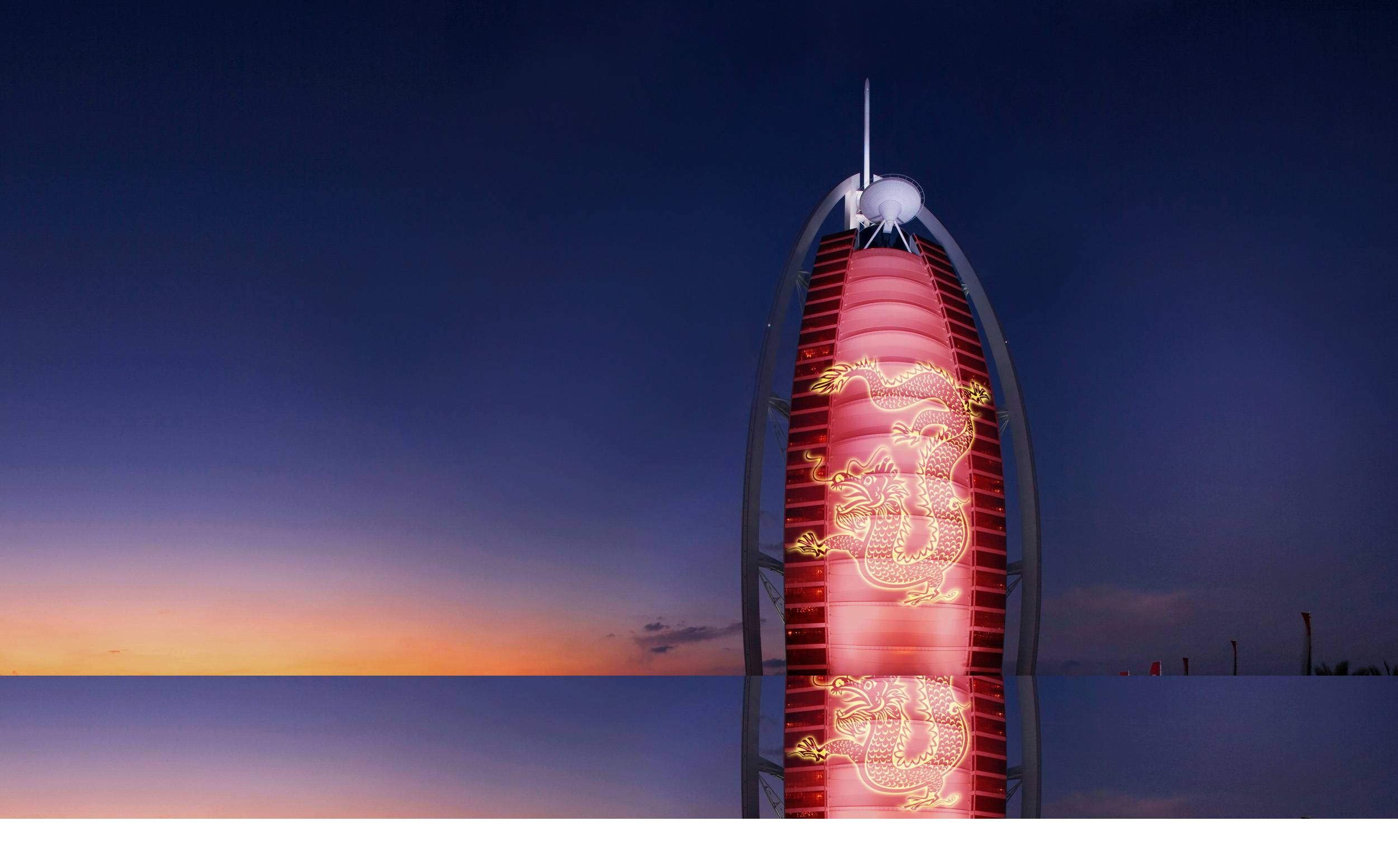 The Burj Al Arab Celebrates Chinese New Year
