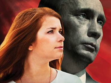 Putin's Kiss Wins Documentary Award At Sundance