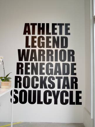 soulcycle3