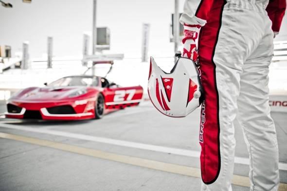 Dream Racing Promo 75