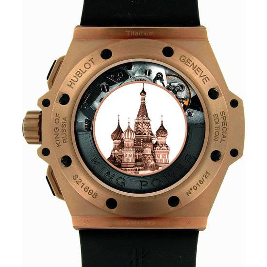 """King Of Russia"" Timepiece By Hublot King"
