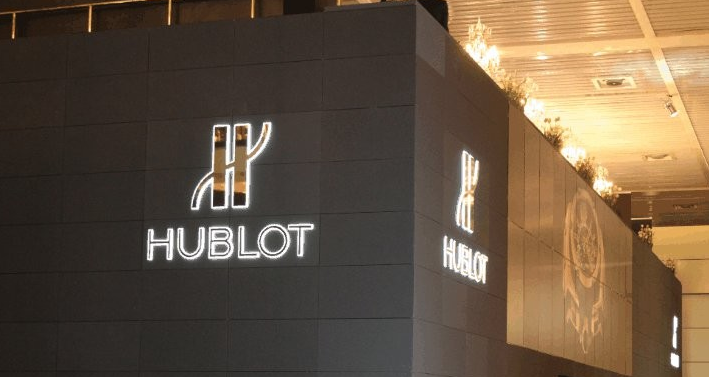 Haute Time: Hublot's Diamond Encrusted Watch to be the Star at Baselworld