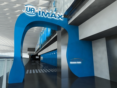 Next Time You Go To The Airport Bring Your 3-D Glasses: Hong Kong International to Get an Imax Theater