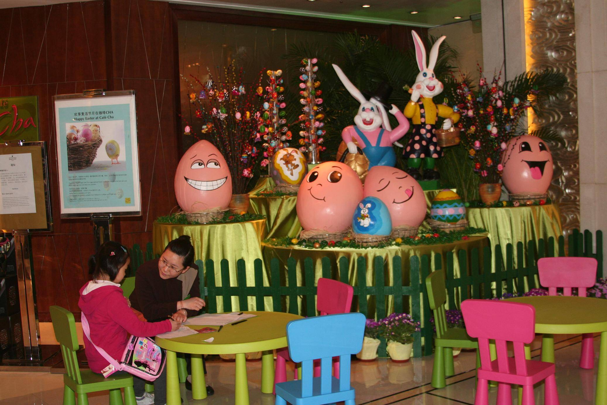 Recap: A Happy Easter at Shangri-La Hotel in Beijing