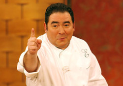 Emeril-Lagasse