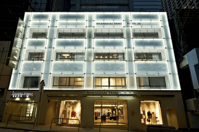 Shanghai Tang Opens New Flagship Store on Historic Duddell Street in Hong Kong