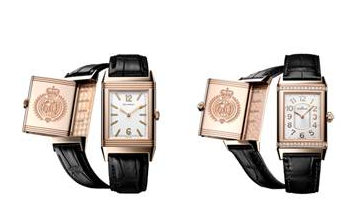 Haute Time: Jaeger-LeCoultre To Be the Official Timekeeper of the Diamond Jubilee Pageant