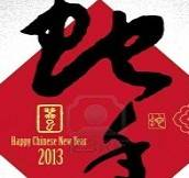 15678887-chinese-new-year-greeting-card-background-happly-new-year