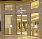 Patek Philippe Open First Boutique in Oman