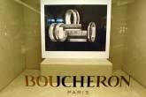 Boucheron Introduces New 'Quatre' Collection at Neiman Marcus Beverly Hills