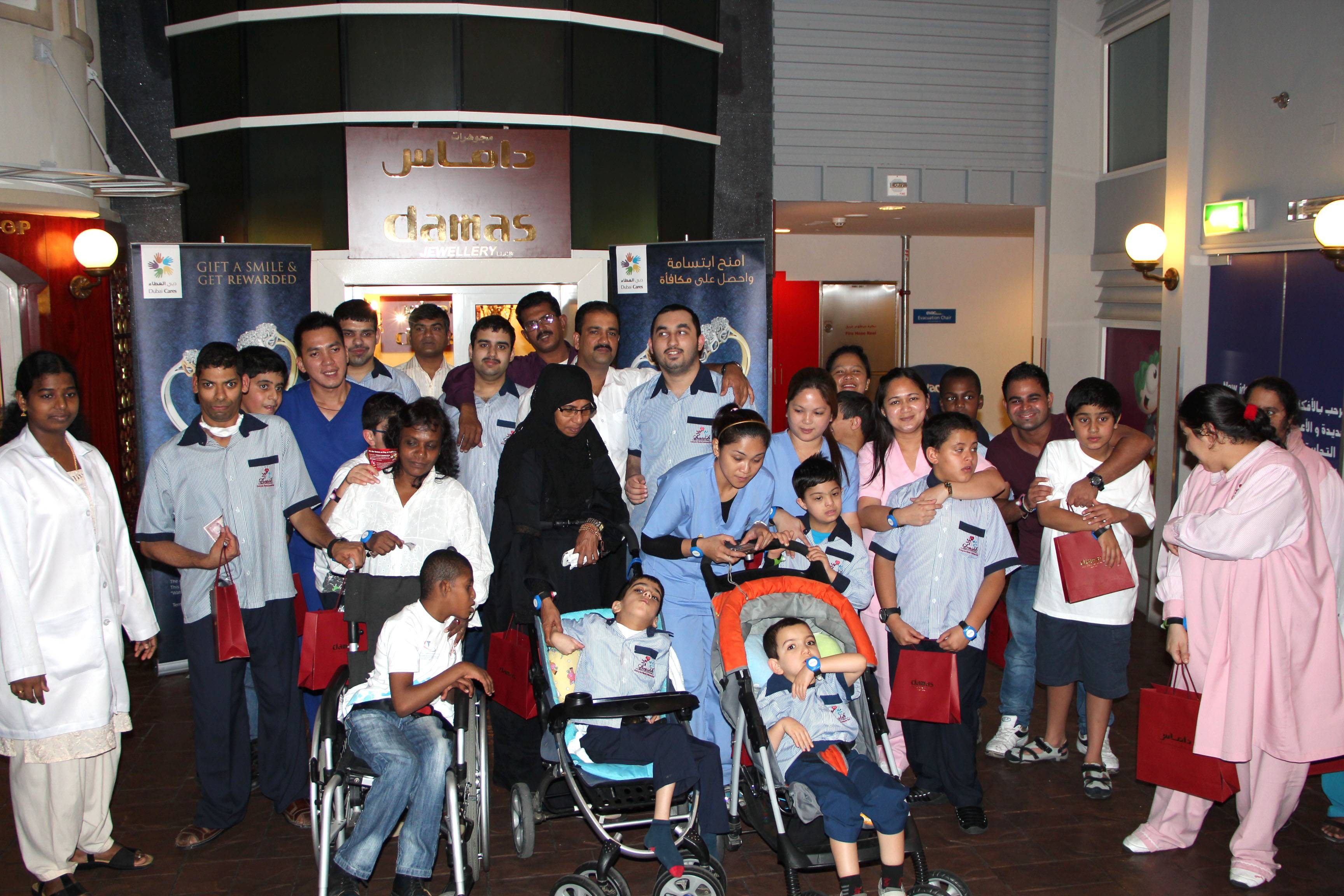 Damas children special needs