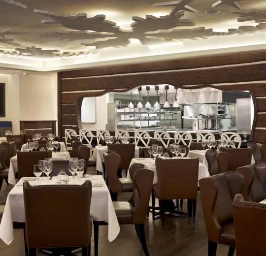 chefs-club1-38042.V2.medium-540x520