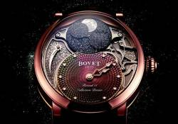 Courtesy of Bovet Fleurier SA