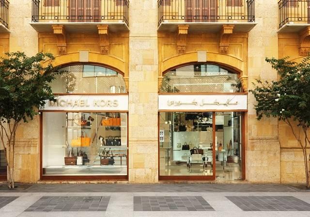 wpid-Michael-Kors-Beirut.jpg  Michael Kors Opens First Store in Beirut wpid Michael Kors Beirut 640x448
