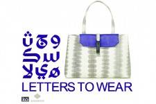 wpid-Baraboux-Letters-to-Wear.jpg