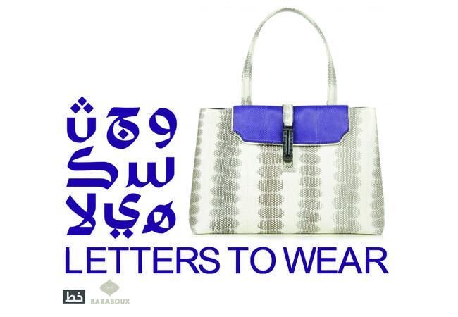 wpid-Baraboux-Letters-to-Wear.jpg