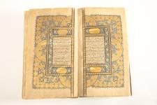 wpid-Ottomans-Koran-manuscript-in-1314-AH_-مصحف-عثماني-مخطوط-1314-هـ.jpg