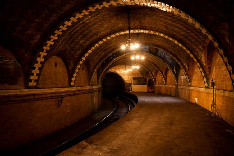 city_hall_subway_station
